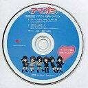 【中古】afb アニメ系CD アマガミ 特典ドラマCD 【10P27aug10】