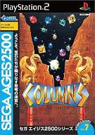 【中古】PS2ソフト COLUMNS SEGA AGES 2500シリーズ Vol.7