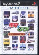 【中古】PS2ソフト 電車でGO! プロフェッショナル2 [ベスト版]