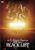 "【中古】邦楽DVD Acid Black Cherry / 2008 tour ""BLACK LIST"""