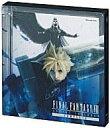 Blu-ray Disc ファイナルファンタジーVII アドベントチルドレン コンプリート[限定版]