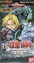 【新品】トレカ 鋼の錬金術師 ALCHEMIC CARD BATTLE スターター File.1【10P01Mar11】【10P07Mar11】【画】