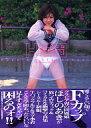 【中古】女性アイドル写真集 ほしのあき写真集 H学園【10P06Apr11】【画】