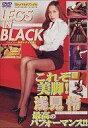 【新品】アイドルDVD 浅見怜/LEGS IN BLACK ((株)心交)【05P13Oct09】