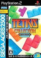 テレビゲーム, その他 PS2 SEGA AGES 2500 Vol.28