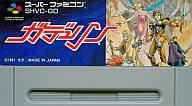 テレビゲーム, その他  (RPG) ()
