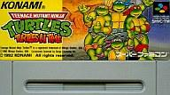 [上一页]超级软 T.M.N.T.海龟在时间 (ACG) 的游戏 (没有框理论) [02P23Apr16] [图片]