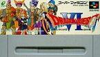 【中古】スーパーファミコンソフト ドラゴンクエストVI 幻の大地 (箱説なし)