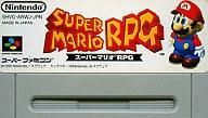 テレビゲーム, その他  RPG ()