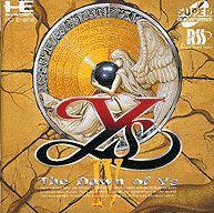 テレビゲーム, その他 PCCD IV