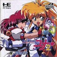 テレビゲーム, その他 PCCD 2