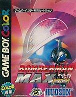 【中古】GBソフト ボンバーマンマックス 闇の戦士【02P19Dec15】【画】