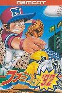 【中古】ファミコンソフト ファミスタ'92 (箱説あり)