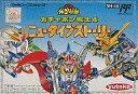 【中古】ファミコンソフト SDガンダムガチャポン戦士4 ニュータイプス...