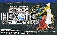 ゲームボーイアドバンス, ソフト GBA EX