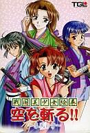 ゲーム, その他 1824!P27.5Windows9598 CD !!