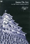 "【中古】邦楽DVD Janne Da Arc / Live 2005 ""Dearly"" at Osaka-jo Hall 03.27"