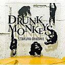 【中古】邦楽CD 大橋卓弥(from スキマスイッチ) / Drunk Monkeys[DVD付初回限定盤]