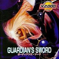 ゲーム, その他 1824!P27.5Windows9598 CD GUARDIANS SWORD() TGL2000