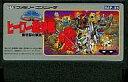 【中古】ファミコンソフト SDヒーロー総決戦 -倒せ悪の軍団- (箱説なし)【10P24nov10】【画】