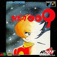 【ポイント最大8倍】【中古】メガドライブCDソフト(メガCD) サイボーグ009