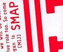 【中古】邦楽DVD SMAP / Live MIJ [通常版]