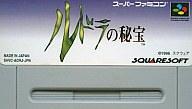 スーパーファミコン, ソフト  ()
