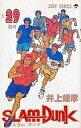 エントリで10!1月お買い物マラソン限定中古少年コミック SLAM DUNK29  井上雄彦