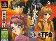 プレイステーション, ソフト PS EVE The Fatal Attraction