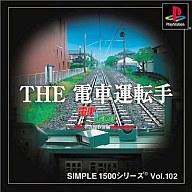【中古】PSソフト THE 電車運転手〜電車でGO!名古屋鉄道編〜