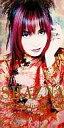 【中古】シングルCD SHAZNA/すみれ September Love【10P23Aug15】【画】
