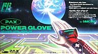 [Pre] Famicom hard power glove (Controller) (without the box theory) [02p24apr16] [Picture]