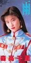 1990年の女性カラオケ人気曲ランキング第4位 森高千里の「雨」を収録したCDのジャケット写真。