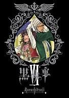 【中古】アニメDVD 黒執事 VI[完全生産限定版]【10P18Dec12】【happy2013sale】【画】
