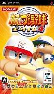 【中古】PSPソフト 実況パワフルプロ野球ポータブル4【10P13Jun14】【画】