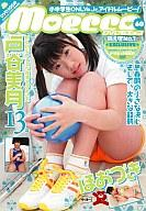 【中古】アイドルDVD 戸谷美月/ほおづき【10P24jul13】【画】