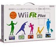 【新品】Wiiハード Wii Fit Plus(バランスWiiボードセット)【10P18Oct13】【画】