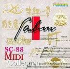 【中古】Win/Mac CDソフト Falcom SC-88 MIDI コレクション