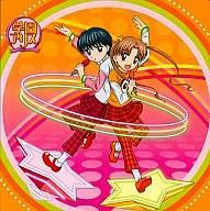 【新品】CDアルバム ピカピカの太陽/幸せの虹 学園アリスOP/ED【10P19Feb13】【画】