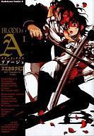 【中古】B6コミック BLOOD+ A / スエカネクミコ【10P18Dec12】【画】【中古】afb