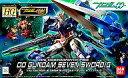【新品】プラモデル 1/144 HG ダブルオーガンダムセブンソード/G 「機動戦士ガンダム00」