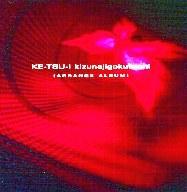 CD, アニメ 1824!P27.5CD