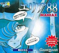 【中古】Windows3.1/95/Mac漢字Talk7以降 CDソフト エリア88 MANIAX画像