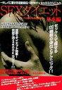 【中古】その他DVD SEXダイエット -キレイに痩せる官能体位- 基本編【タイムセール】