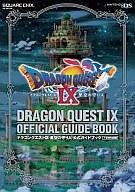 【中古】攻略本 DS ドラゴンクエストIX 星空の守り人 公式ガイドブック 下巻●知識編