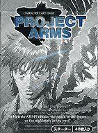 【中古】トレカ PROJECT ARMS スターター画像