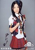 【中古】【ブックス1025】生写真(AKB48・SKE48)/アイドル/SKE48 松井珠理奈/アルバム「神曲た...