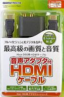 [Used] Xbox360 hard voice adapter HDMI cable [02P23Apr16] [Picture]
