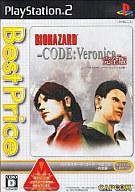 【新品】PS2ソフト バイオハザード CODE:Veronica完全版[Best Price!]【10P4Jul12】【画】