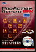 【中古】PS2ハード プロアクションリプレイ MAX (PS2用)